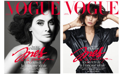 quotes ines de la fressange Vogue